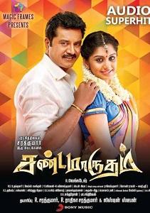 Sandamarutham Movie Poster