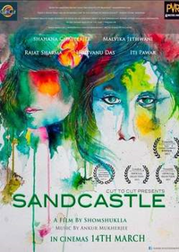 Sandcastle Movie Poster