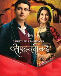 Saraswatichandra Movie Poster