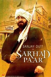Sarhad Paar Movie Poster
