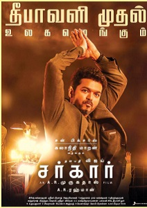 Sarkar (2018) Movie Poster