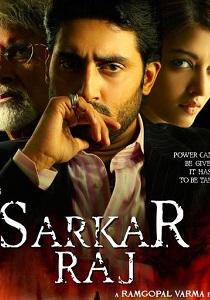 Sarkar Raj Movie Poster