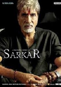 Sarkar Movie Poster