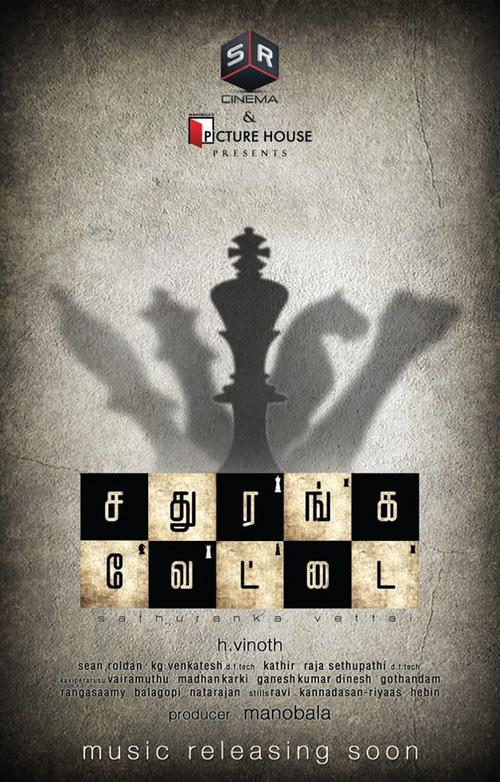 Sathuranka Vettai Movie Poster