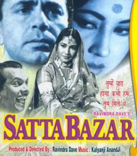 Satta Bazar Movie Poster