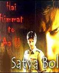 Satya Bol Movie Poster