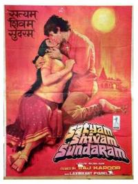 Satyam Shivam Sundaram Movie Poster