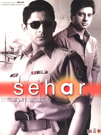 Sehar Movie Poster