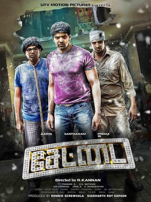Settai Movie Poster