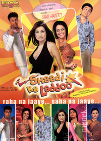Shaadi Ka Laddoo Movie Poster
