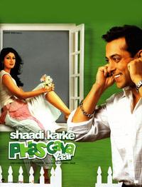 Shaadi Karke Phas Gaya Yaar Movie Poster