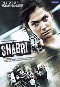 Shabri Movie Poster
