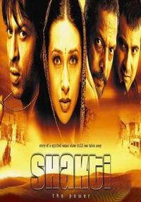 Shakti-The Power Movie Poster