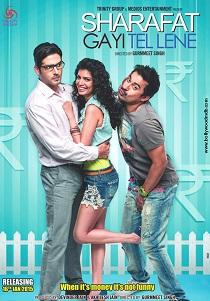 Sharafat Gayi Tel Lene Movie Poster