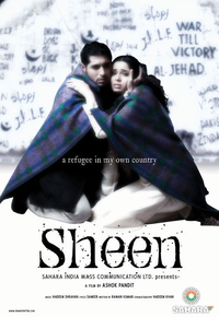 Sheen Movie Poster