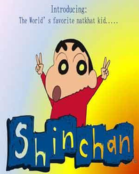 Shinchan: Bungle in the Jungle Movie Poster