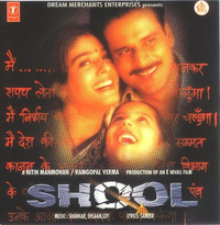 Shool Movie Poster