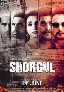 Shorgul Movie Poster