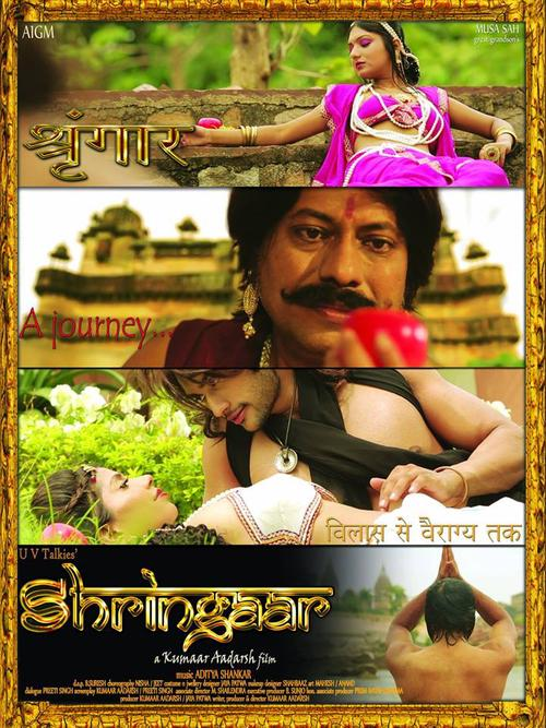 Shringaar Movie Poster