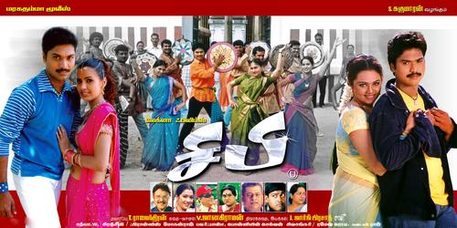 Sibi Movie Poster