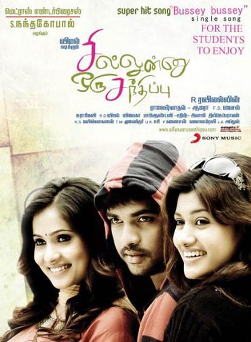 Sillunu Oru Santhippu Movie Poster