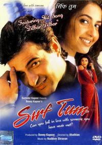 Sirf Tum Movie Poster