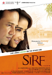 Sirf Movie Poster