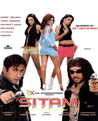 Sitam Movie Poster
