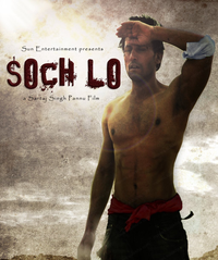 Soch Lo Movie Poster