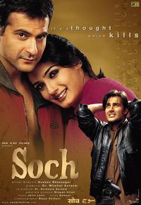 Soch Movie Poster