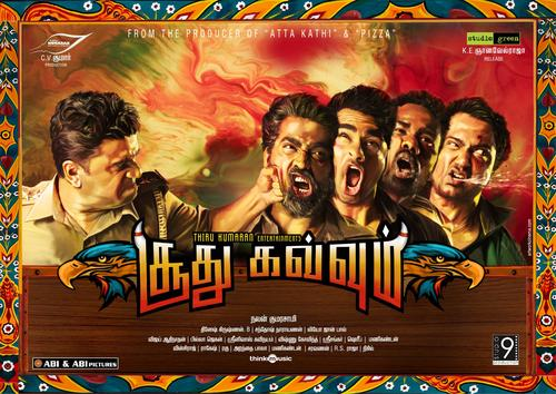 Soodhu Kavvum Movie Poster