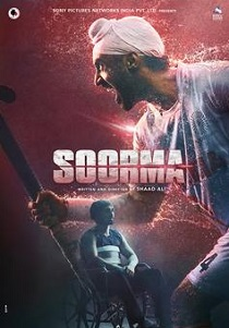 Soorma (2018) Movie Poster
