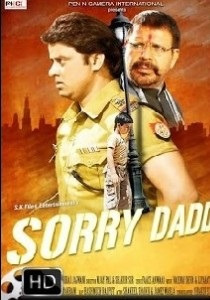 Sorry Daddy Movie Poster