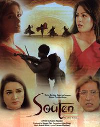 Souten Movie Poster