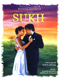 Ssukh Movie Poster