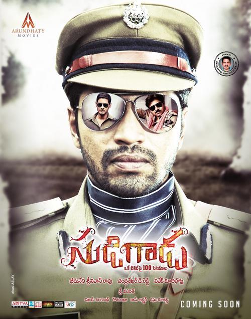 Sudigadu Movie Poster
