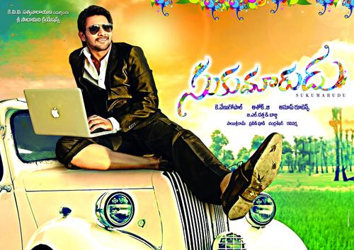 Sukumarudu Movie Poster