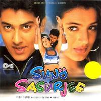 Suno Sasurjee Movie Poster
