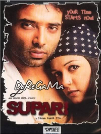 Supari Movie Poster