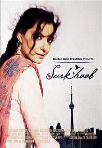 Surkhaab Movie Poster