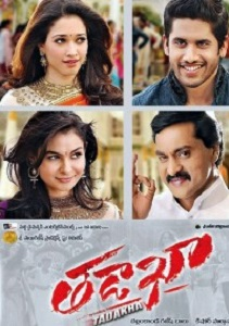 TADAKHA Movie Poster