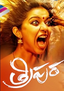 Tripura 2015 Hindi Dual Audio 720p UNCUT 1.5GB