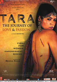Tara - The Journey Of Love & Passion Movie Poster