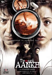 Teesri Aankh Movie Poster