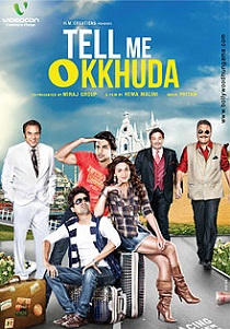 Tell Me O Kkhuda Movie Poster
