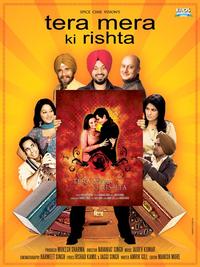 Tera Mera Ki Rishta Movie Poster