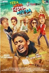 Tera Mera Tedha Medha Movie Poster