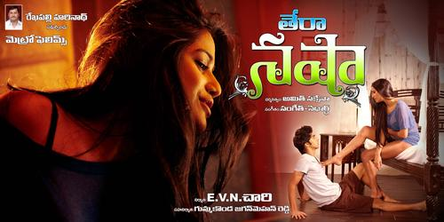 Tera Nasha Movie Poster