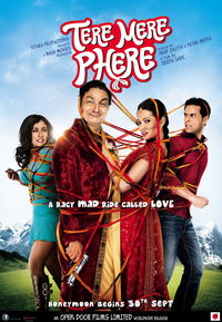 Tere Mere Phere Movie Poster