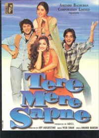 Tere Mere Sapne Movie Poster